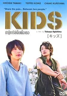 Best thai drama eng sub 2008 Reviews