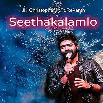 SEETHAKALAMLO (feat. Revanth)