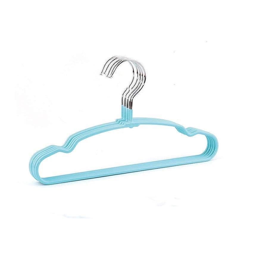 不調和嵐ペストリーSSN 20パック表面ディップ滑り止め肥厚溝付きウェットとドライ子供服ハンガー (色 : 青)
