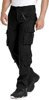 Best baggy tactical pants Reviews