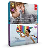 Adobe Photoshop Elements & Premiere Elements 2020(最新)|通常版|パッケージ版|Windows/Mac対応