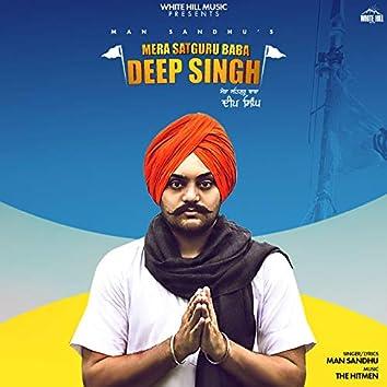 Mera Satguru Baba Deep Singh