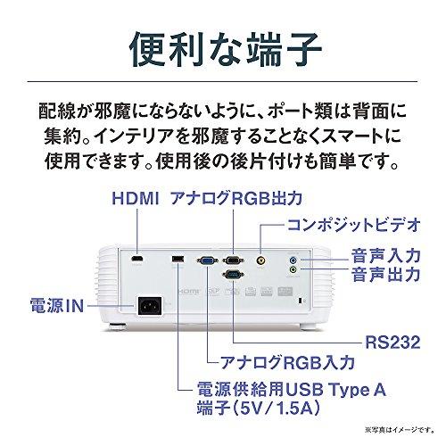 AcerDLPプロジェクターH6530BD(WUXGA(1920×1200)/3500lm/3.5kg/HDMI/3D対応/2年間保証)