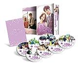 2度目のファースト■ラブ DVD-BOX2[TCED-4117][DVD]