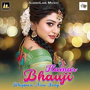 Hamar Bhauji Bhojpuri New Songs