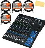 Yamaha MG16 Mixer Bundle with XLR Cables and Polishing Cloth