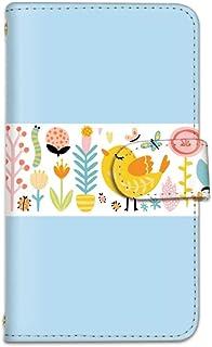 [bodenbaum] Xperia Z5 SO-01H / SOV32 / 501SO 手帳型 スマホケース カード スマホ ケース カバー ケータイ 携帯 SONY ソニー エクスペリア ゼットファイブ docomo au SoftBank...