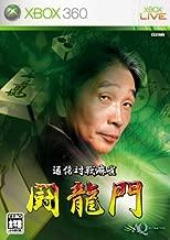 Best mahjong xbox 360 Reviews