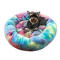 暖かい屋内枕深い抱き猫猫ベッドぬいぐるみの子犬マットペットベッド落ち着いた家、カラフルなブルー