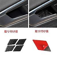 Audi アウディA4L a4 b9 2017-2020 カーボンファイバーインナードアボウルパッチ/カーインテリアドアハンドル装飾フレーム/ドアインナーハンドルフレームドアボウル装飾 ドアハンドル装飾 アウディ用のスタイリッシュな車の保護ステッカー Audi アウディ a4 b9 アクセサリー おしゃれ カーボンファイバー