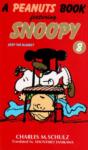 A peanuts book featuring Snoopy (8)の詳細を見る