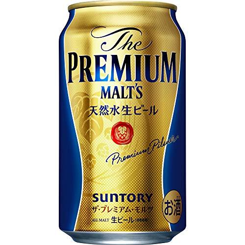 【ちょっと高級なビールにしようか】 サントリー ザ・プレミアム・モルツ