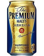 【ちょっと高級なビールにしようか】 サントリー ザ・プレミアム・モルツ [ 350ml×24本 ]