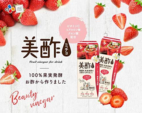 CJジャパン『美酢(ミチョ)いちご&ジャスミン』