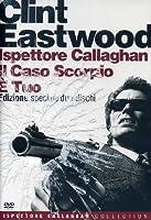 Ispettore Callaghan Il Caso Scorpio E' Tuo (SE) (2 Dvd) [Italian Edition]
