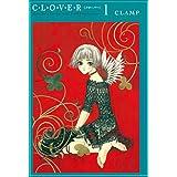 CLOVER(1) (なかよしコミックス)