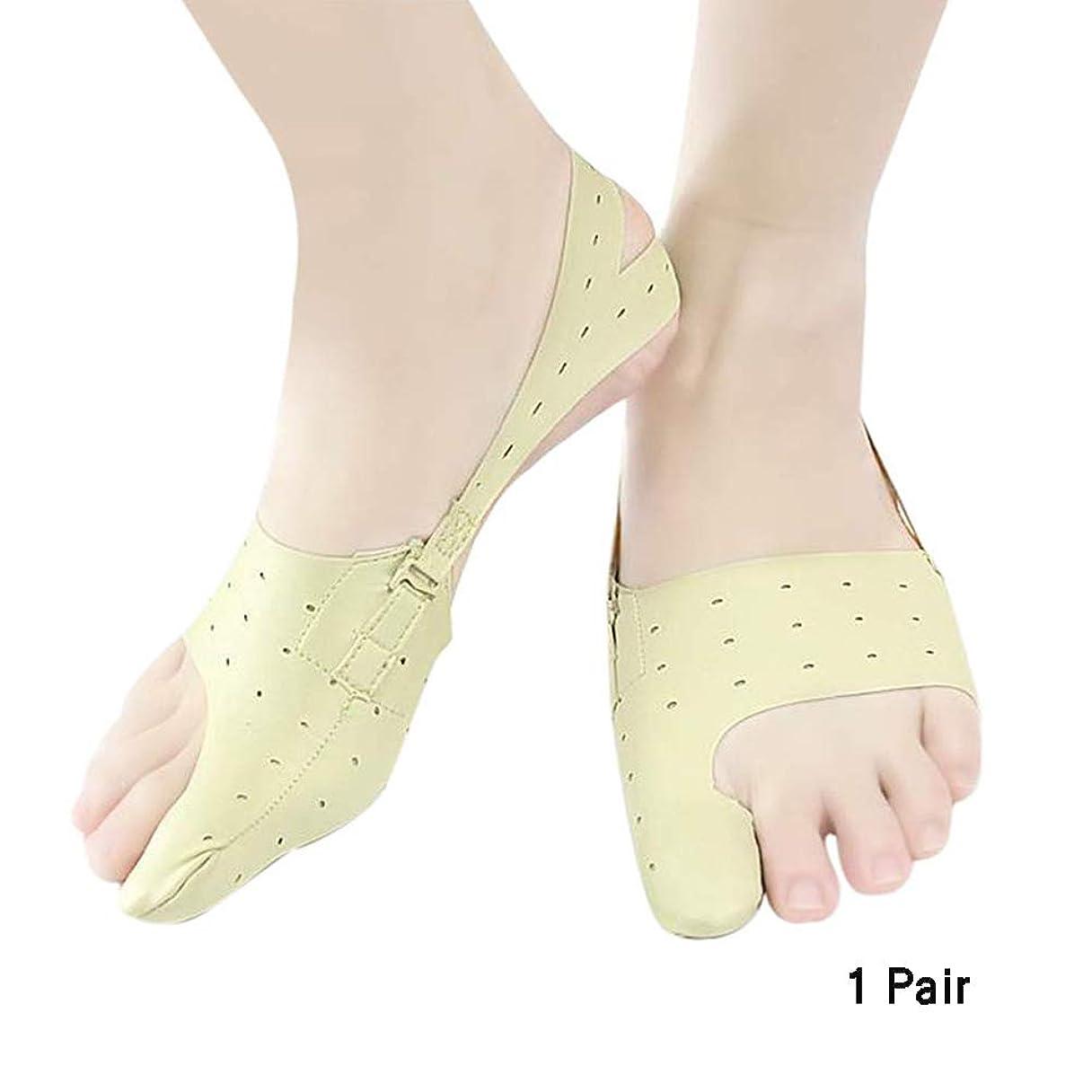 感謝の配列肥料伸縮性のある腱膜補正器/フットケアツール/極薄調節可能なつま先腱膜矯正器/外反母趾矯正器/足親指補正器1ペア
