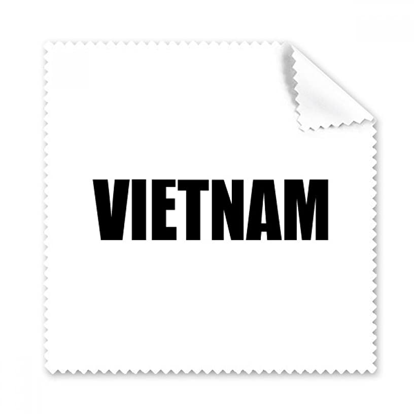 Vietnam Country Name Black Glasses Cloth Cleaning Cloth Phone Screen Cleaner 5pcs Gift