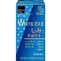 【第3類医薬品】エバレッシュホワイトEX II 180錠