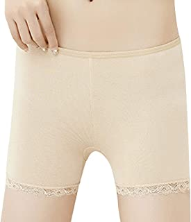 Cromoncent Womens Solid Lace Hollow Out Elastic Waist Drawstring Quick Dry Short Pants