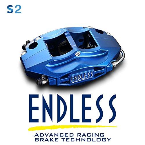 ENDLESS エンドレス キャリパー システムインチアップキット S2 (86 ハチロク ZN6)