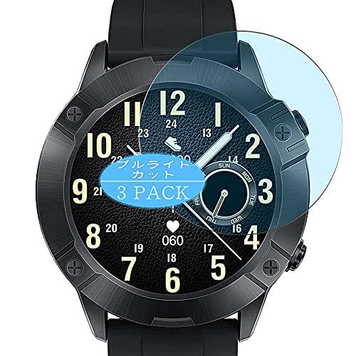 VacFun 3 Piezas Filtro Luz Azul Protector de Pantalla, compatible con CUBOT N1 1.28' smart watch smartwatch, Screen Protector (Not Cristal Templado Funda Carcasa)