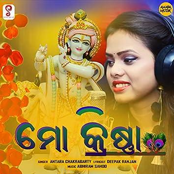 Mo Krishna