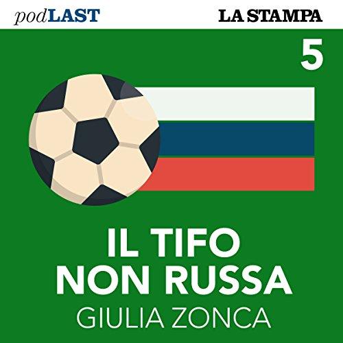 Brazil (Il tifo non russa 5) copertina