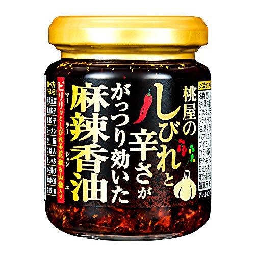 桃屋 しびれと辛さががっつり効いた麻辣香油 105g ×6本