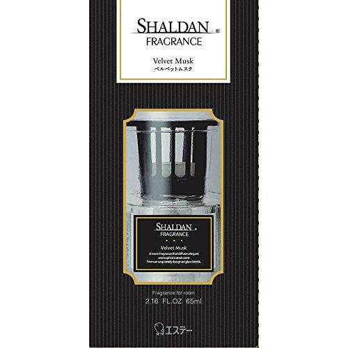 シャルダン SHALDAN フレグランス 消臭芳香剤 部屋用 本体 ベルベットムスク 65ml