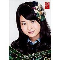 SKE48トレーディングコレクションpart3 ノーマルカード 【小木曽汐莉】 R083