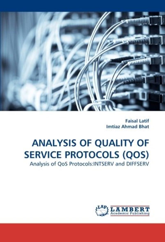 抜本的な逆説女性ANALYSIS OF QUALITY OF SERVICE PROTOCOLS (QOS): Analysis of QoS Protocols:INTSERV and DIFFSERV