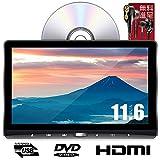 HIKARI ヘッドレストモニター dvd 11.6インチ 車載用モニター スロットイン式 DVDプレーヤー 1920*1080p IPS液晶 耐震デバイス搭載 HDMI入力 CPRM対応 マルチメディア対応 イヤホン進呈 1年保証「A-DVD-11.6」