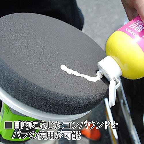 ASTROPRODUCTS(アストロプロダクツ)『AP電動ポリッシャー950W(05-06197)』