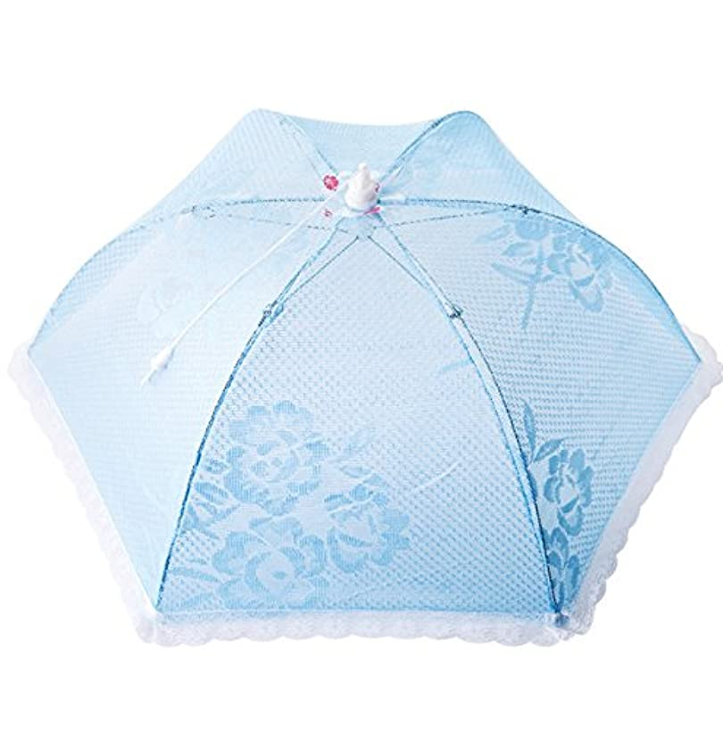 WEIYI Creative Foldable Food Umbrella Covers Picnic BBQ Party Tent Kitchen Tool (Blue)