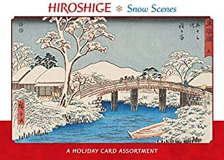 Hiroshige: Snow Scenes Assorted Holiday Cards
