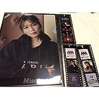 宇野実彩子 クリアファイル ブックマーク セット EXHIBITION 15th Anniversary エキシビション トリプルエー AAA グッズ