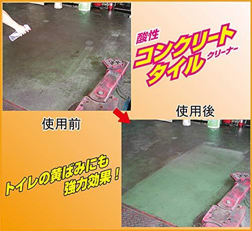 友和 技シリーズ コンクリートタイル クリーナー 4L