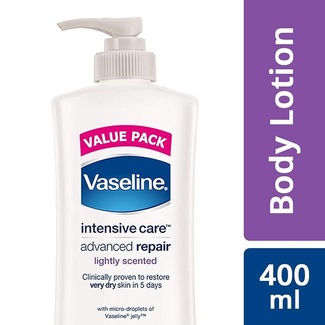 重さ寛大さタブレットVaseline Intensive Care Advanced Repair Body Lotion, 400 ml