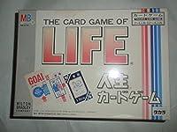 人生カードゲーム the card game of LIFE