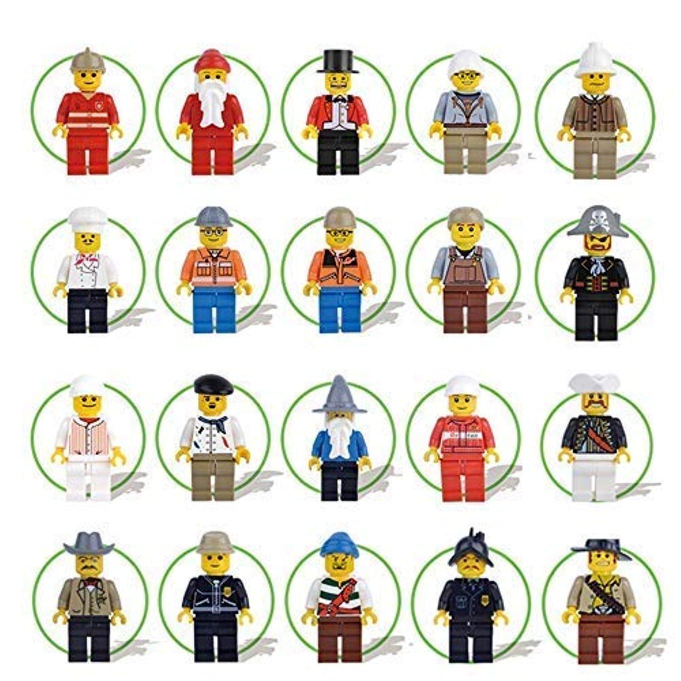 20pcs Different Figures Occupations Building Blocks Brick DIY Toys Children Gift
