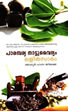 Amazon in: Malayalam - Sciences, Technology & Medicine: Books