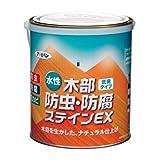 アサヒペン 水性木部防虫・防腐ステインEX 1.6L ウォルナット