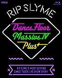 DANCE FLOOR MASSIVE IV PLUS(Blu-ray)