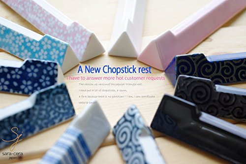 sara-cerajapan(サラセラジャパン)『箸置き三角レストロングタイプ』