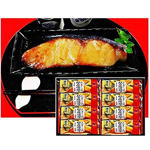 高級魚銀たら味噌粕漬お買得90g×8切セット  伝統の仙台味噌で低温熟成48時間。香ばしい芳醇な料亭の味をお楽しみください。【お祝いギフト・ご贈答・誕生日プレゼントに!!】