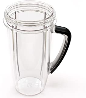 Nutribullet Rx 45oz Oversized Replacement Cup Pitcher