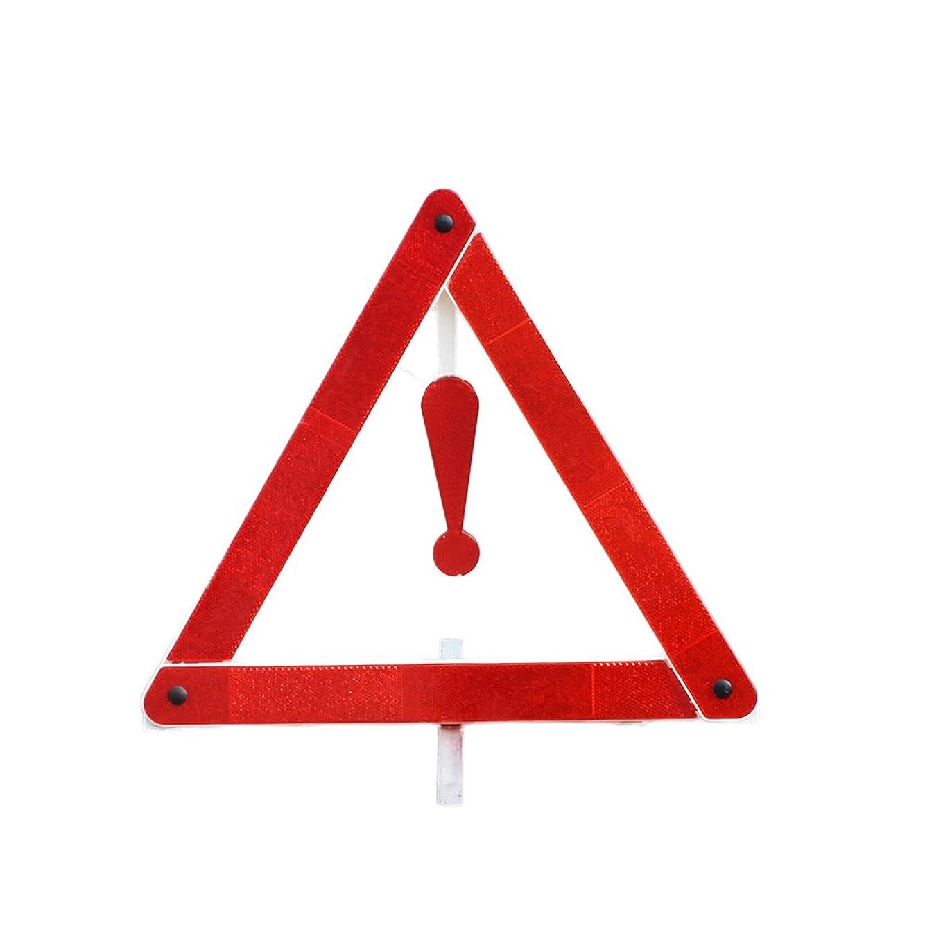 波トレーダー確率Grandmart 三角停止板 折り畳み式 自動車用 三角表示板 警告 故障 緊急対応用品 コンパクトに収納可能