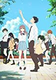 A Silent Voice Textless Movie Anime Poster and Prints Unframed Wall Art Gifts Decor 12x18'