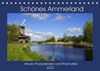 Schoenes Ammerland (Tischkalender 2022 DIN A5 quer): Eine Bilderreise zu Mooren, Rhododendren und Windmuehlen (Monatskalender, 14 Seiten )